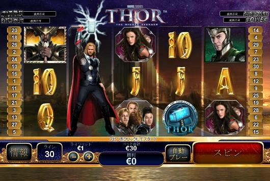 ビデオスロット THOR THE MIGHTY AVENGER